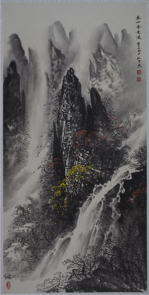 泰山春意浓 - 国画作品 - 杜中良-国画,艺术,山水 -官方网站